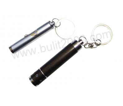 ФЕНЕРЧЕ 2 IN 1 MOON LIGHT KEYCHAIN