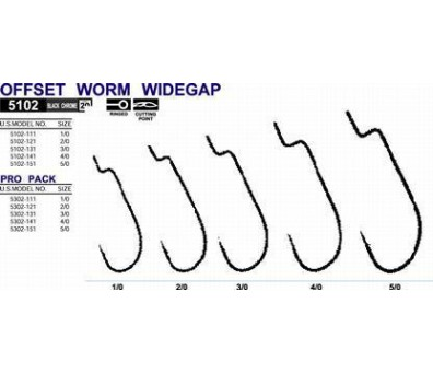 ОФСЕТНИ КУКИ OWNER OFFSET WORM WIDEGAPE 5102 №3/0