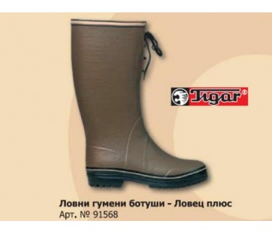 ЛОВНИ БОТУШИ С ВАТА TIGAR 91568 42